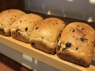 bruin brood rozijnen